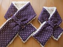 マフラー 紫