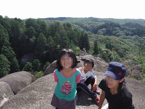 鬼岩公園 20130928の1