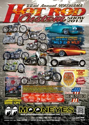 hcs2013poster-finalprint_20131122161905296.jpg