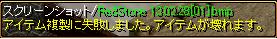 130228-3