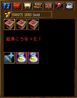 130305-2