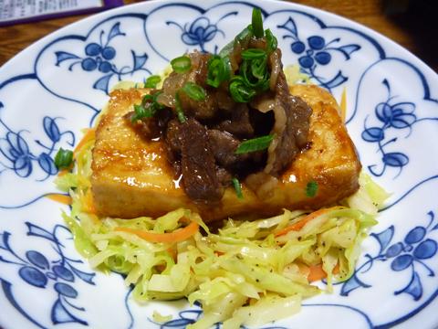 キャベツの巣の中の豆腐ステ