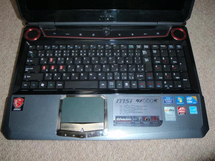 GX660R-6