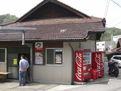 s-10:39三島製麺所