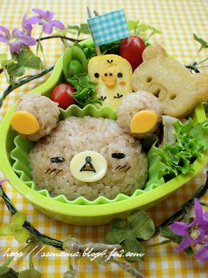 リラックマのお弁当