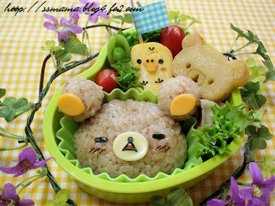 リラックマのお弁当2