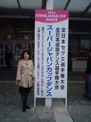 0308keikoさん2