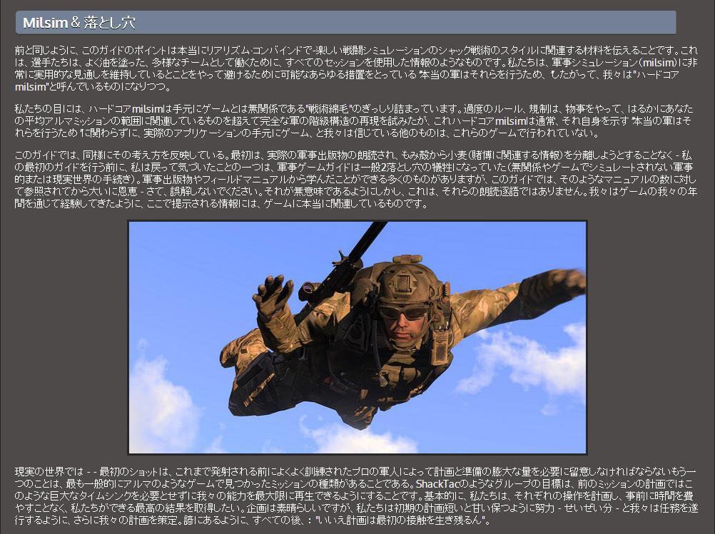 TG01.jpg