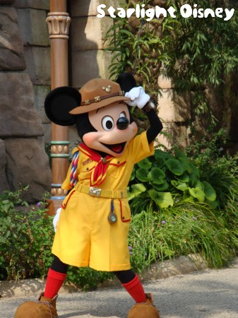 treasure hunter greeting-mickey9