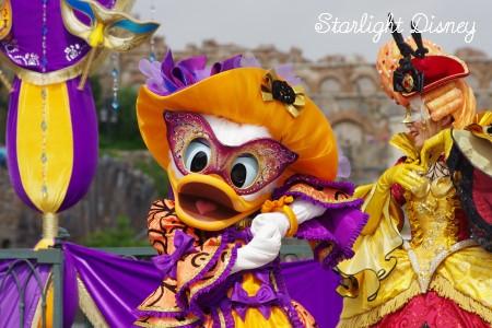 mousequerade dance