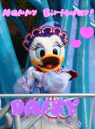2010birthday-daisy.jpg
