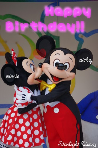 2010mickeyminnie.jpg