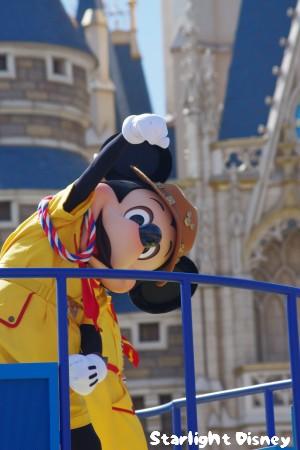castlefront-mickey1.jpg