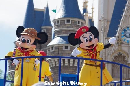 castlefront-mickeyminnie1.jpg