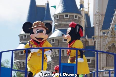 castlefront-mickeyminnie2.jpg
