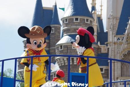 castlefront-mickeyminnie3.jpg