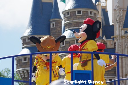 castlefront-mickeyminnie4.jpg