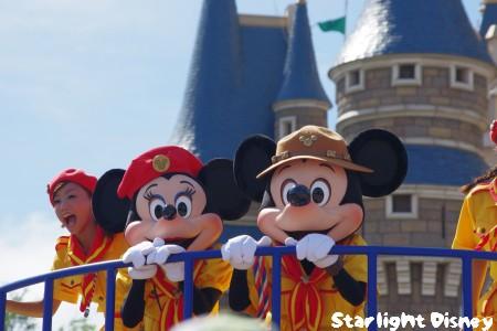 castlefront-mickeyminnie5.jpg
