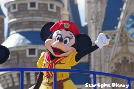 castlefront-minnie1.jpg