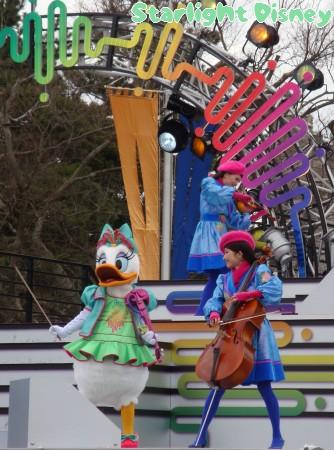 melody!-daisy6.jpg