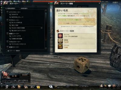 2012_02_07_0000.jpg