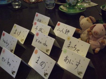 カード集合