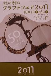 P9300062.jpg
