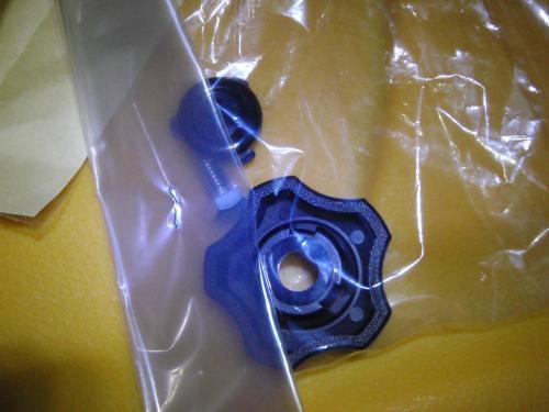 P1011054_convert_20110905033651.jpg
