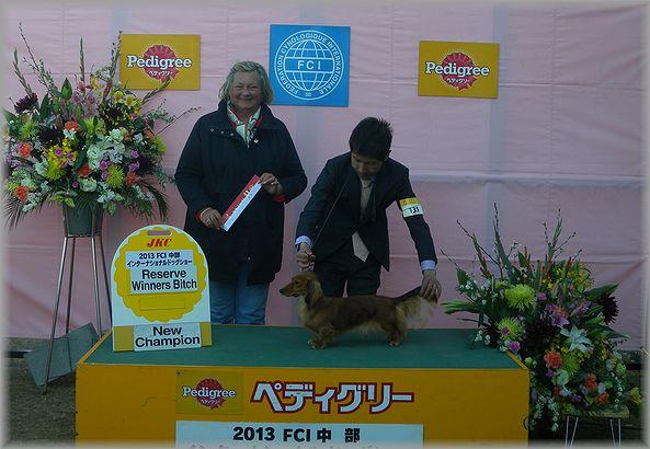 2012.2.25 ルナちゃん2