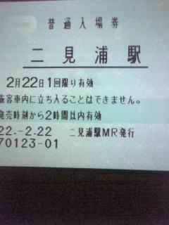 20100224204646.jpg