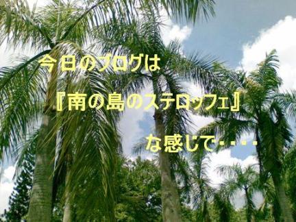 Image092ー文字付
