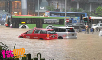 In-SG-floodSTOMP.jpg