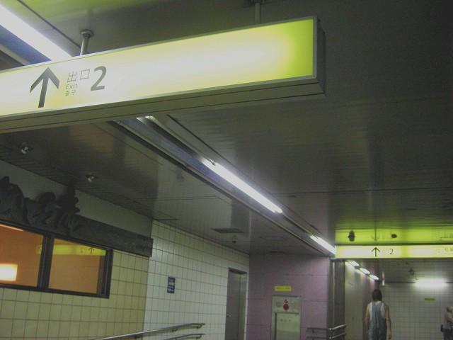 地下鉄01