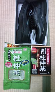 杜仲茶&靴