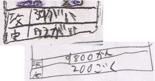 垓_澗_極_2010-01-08