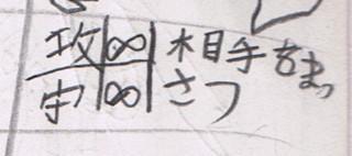 ∞_2010-01-08