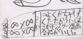 ∞×∞_2010-01-08