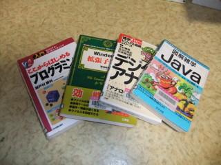 京都市岩倉図書館で借りた本(情報関係)_2010-03-08