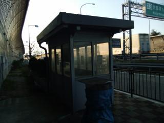 京都深草_10_2009-02-21