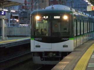 宮之阪駅_04_2010-03-14