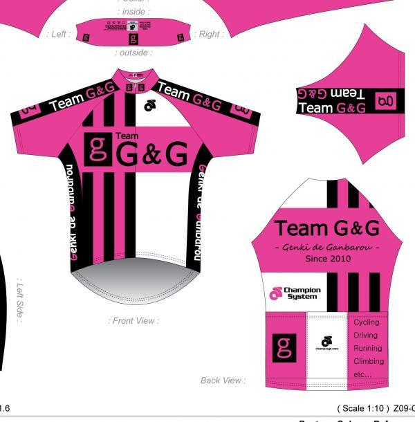 Team+GG_convert_20110309213030.jpg