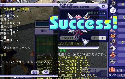 kyougeki_20111031235140.jpg