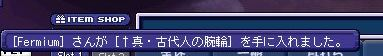 nako.jpg