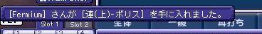 renbo.jpg
