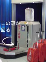 DSC02243.jpg
