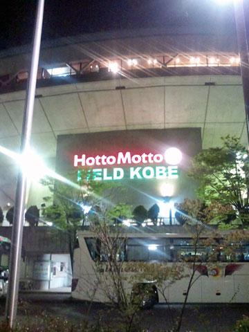 20110420_hotmotto.jpg