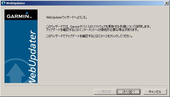 305update_00000.jpg