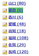 GC_tokushima01.jpg