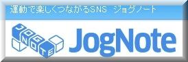 jognote_banner2.jpg