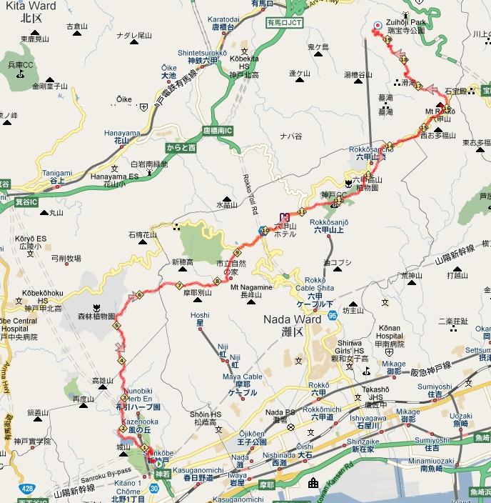 shinkobe-arima.jpg